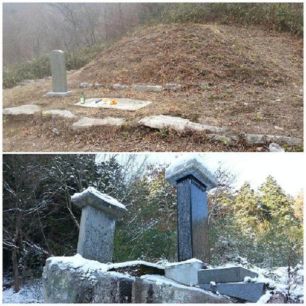 병조참판공 묘소, 묘갈비.jpg
